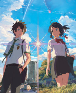 yourname_poster_2
